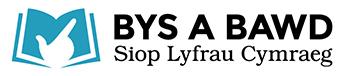 Siop Lyfrau Cymraeg, Offer Swyddfa a chardiau