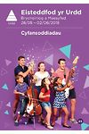 Cyfansoddiadau Eisteddfod Genedlaethol yr Urdd Brycheiniog a Maesyfed 2018