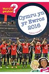 Cyfres Wyt Ti'n Gwybod?: Cymru yn yr Ewros 2016