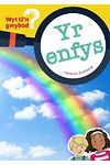 Cyfres Wyt Ti'n Gwybod?: Yr Enfys