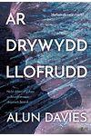 Ar Drywydd Llofrudd