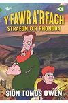Cyfres Amdani: Y Fawr a'r Fach - Straeon o'r Rhondda