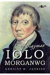 Digymar Iolo Morganwg, Y