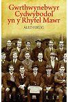 Gwrthwynebwyr Cydwybodol i'r Rhyfel Mawr