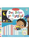 Cyfres Camau Mawr: Dwi Ddim yn Gysglyd / I'm Not Sleepy
