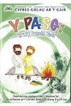 Cyfres Golau ar y Gair: Y Pasg - Trwy Lygaid Pedr