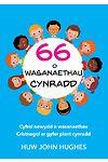 66 o Wasanaethau Cynradd