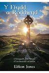 Ffydd a Roddwyd, Y
