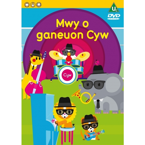 DVD - Mwy o Ganeuon Cyw