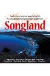 Songland - amrywiol