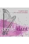 Cerdd Dant - Artistiaid Amrywiol