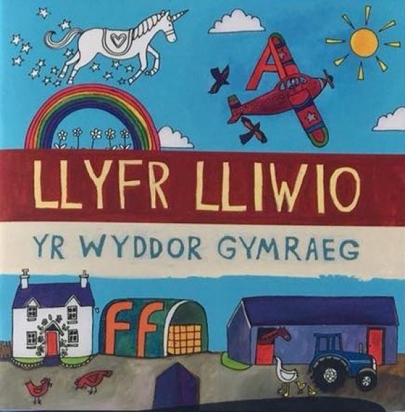 Llyfr Lliwio - Yr Wyddor Gymraeg