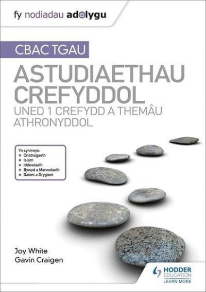 Fy Nodiadau Adolygu CBAC TGAU: Astudiaethau Crefyddol - Uned 1 Crefydd a Themu Athronyddol