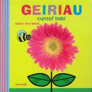 Geiriau Cyntaf Babi / Baby's First Words