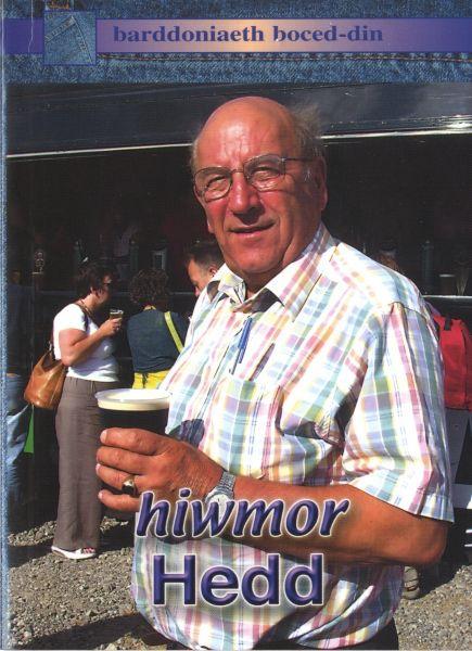 Barddoniaeth Boced-Din: Hiwmor Hedd