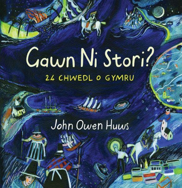 Gawn Ni Stori?