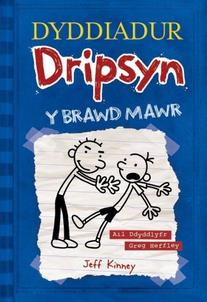 Dyddiadur Dripsyn: 2. y Brawd Mawr