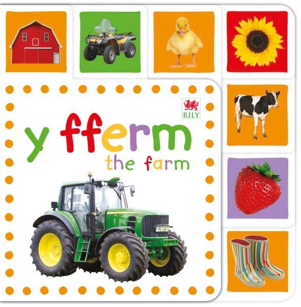 Fferm, Y / Farm, The