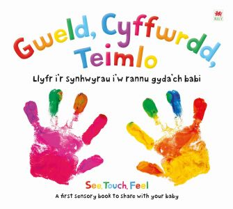 Gweld, Cyffwrdd, Teimlo / See, Touch, Feel