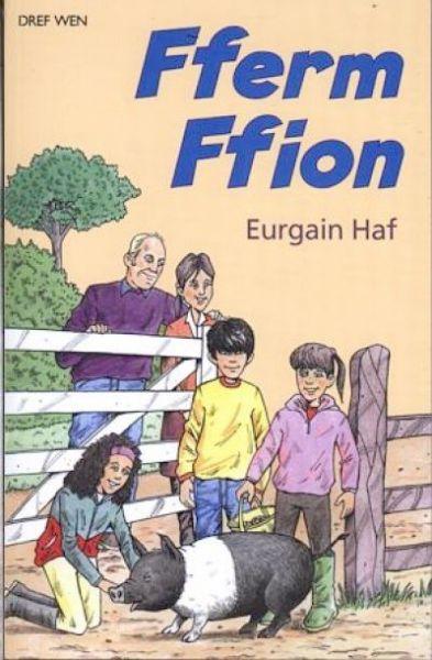 Fferm Ffion