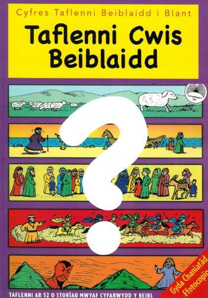 Taflenni Beiblaidd i Blant: Taflenni Cwis Beiblaidd
