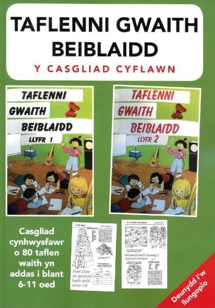Taflenni Gwaith Beiblaidd: Casgliad Cyflawn, Y