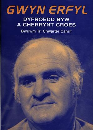 Dyfroedd Byw a Cherrynt Croes - Bwrlwm Tri Chwarter Canrif