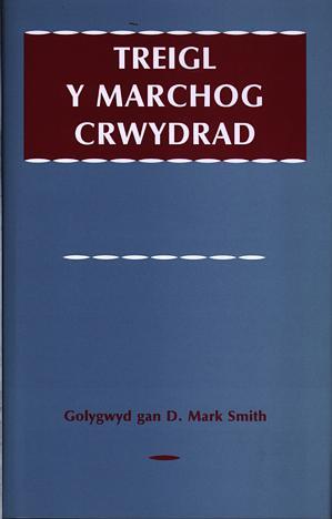 Treigl y Marchog Crwydrad