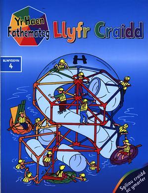 Haen Fathemateg, Yr: Blwyddyn 4 - Llyfr Craidd