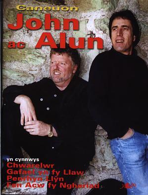 Caneuon John ac Alun