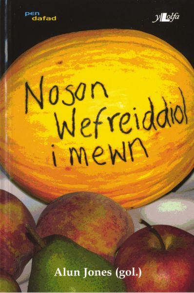 Cyfres Pen Dafad: Noson Wefreiddiol i Mewn
