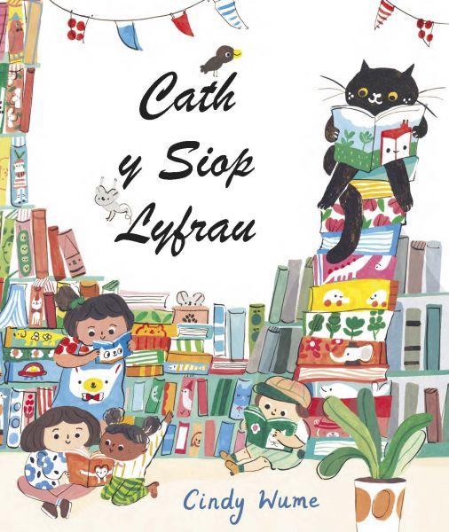 Cath y Siop Lyfrau