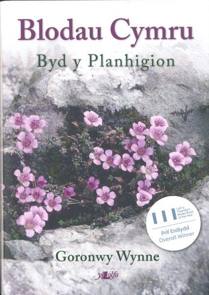 Blodau Cymru - Byd y Planhigion