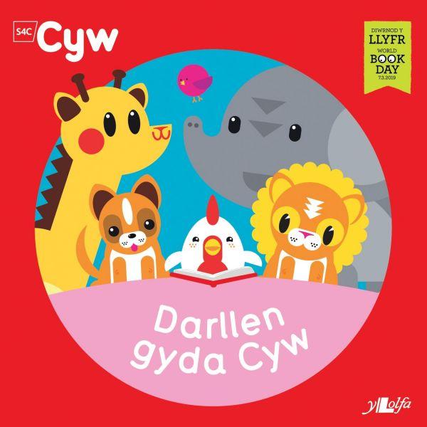 Cyfres Cyw: Darllen gyda Cyw