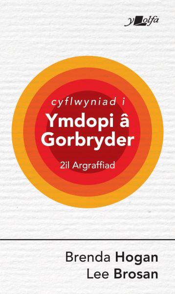Cyflwyniad i Ymdopi â Gorbryder