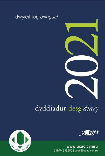 Dyddiadur Desg y Lolfa Desk Diary 2021