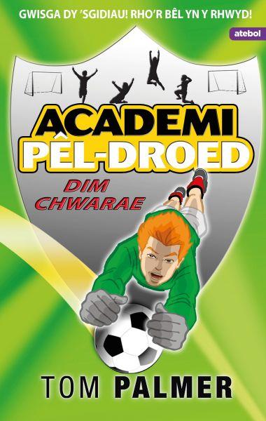 Academi Pl-Droed: Dim Chwarae