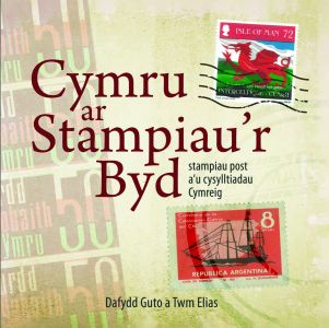Cymru ar Stampiau'r Byd