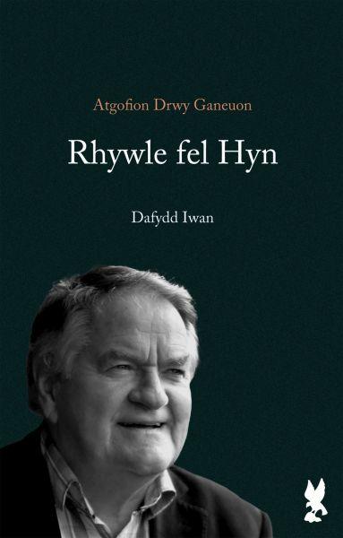 Rhywle Fel Hyn