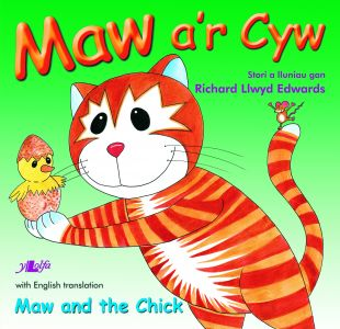 Cyfres Maw: Maw a'r Cyw/Maw and the Chick