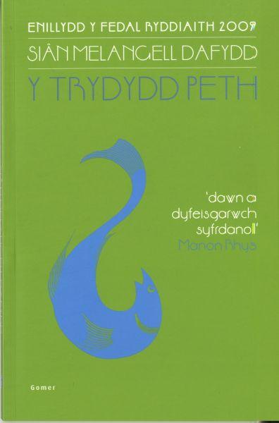 Trydydd Peth, Y (Print Bras)
