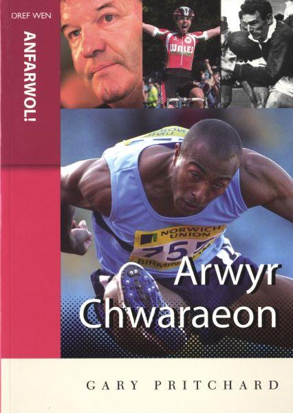Arwyr Chwaraeon