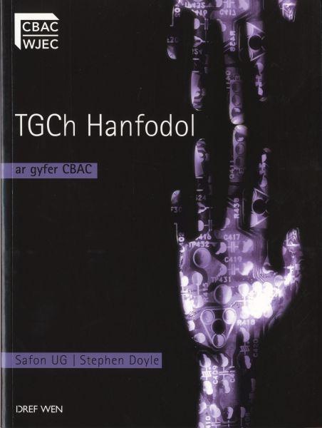 TGCh Hanfodol - Safon UG