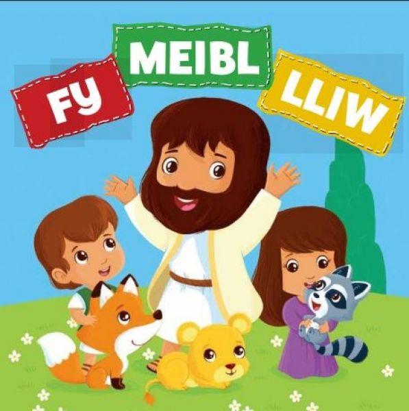 Fy Meibl Lliw