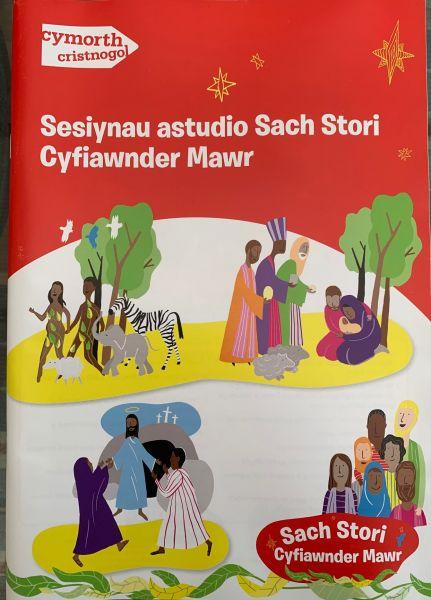 Sesiynau Astudio Sach Stori Cyfiawnder Mawr