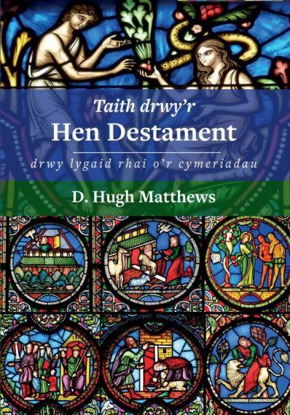 Taith Drwy'r Hen Destament