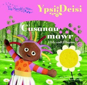 Yng Ngardd y Nos: Cusanau Mawr