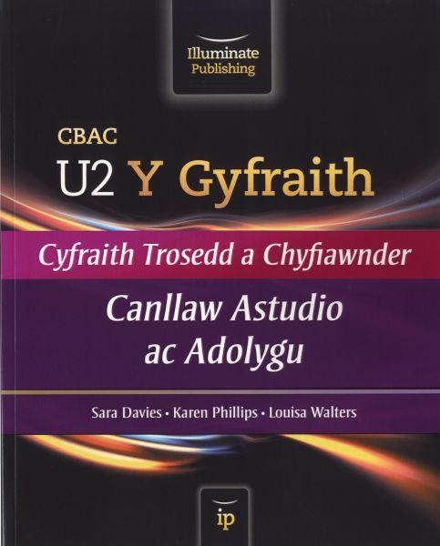 CBAC U2 y Gyfraith Canllaw Astudio ac Adolygu