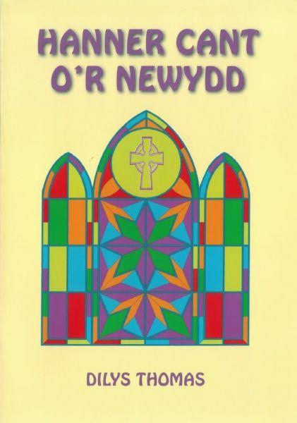 Hanner Cant o'r Newydd