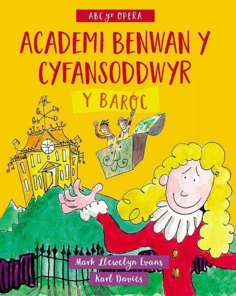 Academi Benwan y Cyfansoddwyr: Y Barc